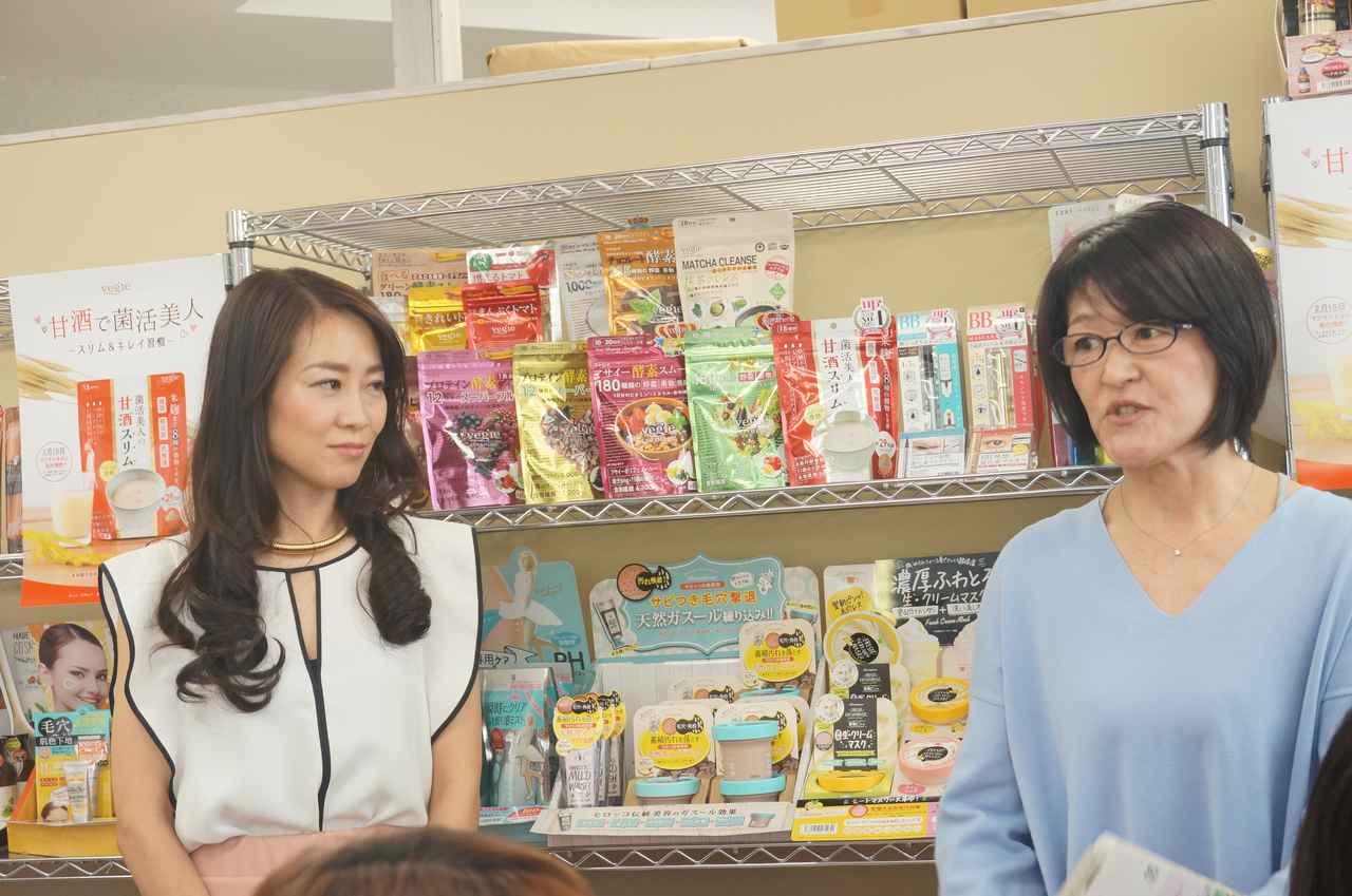 画像: 取締役社長 古賀右子さん(左)と料理家・岸田夕子さん(右)によるトークセッションも行われました