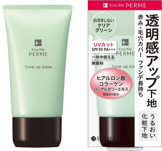 画像: 透明感と化粧もちをアップするグリーンの美容液下地が新登場