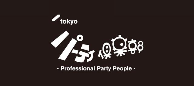 画像: TOKYOパーティ倶楽部 -Professional Party People- | block.fm