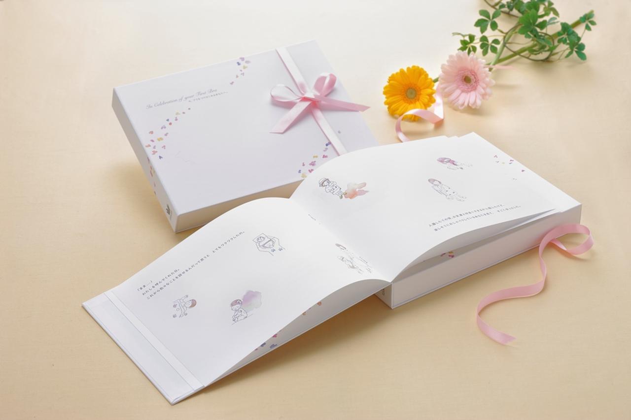 画像2: 女子大生のアイデアから生まれた『絵本付きファーストブラ』限定発売