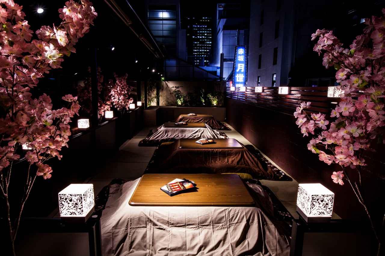 画像: 今年の夜桜お花見は「こたつで鍋」?それとも「テラスでBBQ」?