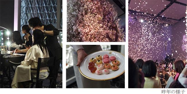画像2: SHISEIDO THE GINZAスプリングパーティー「美と、花あそび。2017」開催!