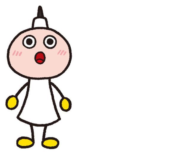 画像: 【4.1~5.7】Spring Chocolate × Berry Buffet|京都タワーホテル【公式】