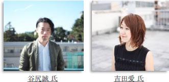 画像4: SHISEIDO THE GINZAスプリングパーティー「美と、花あそび。2017」開催!