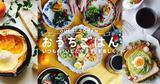 画像: おうちごはん - インスタグラムの食トレンド発信メディア