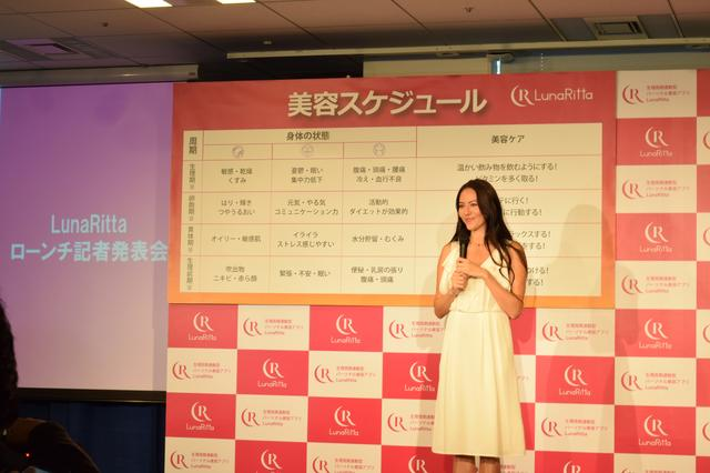 画像2: 道端ジェシカ流『美容ケア1カ月カレンダー』を初披露