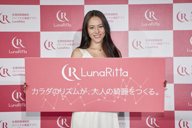画像3: 道端ジェシカ流『美容ケア1カ月カレンダー』を初披露