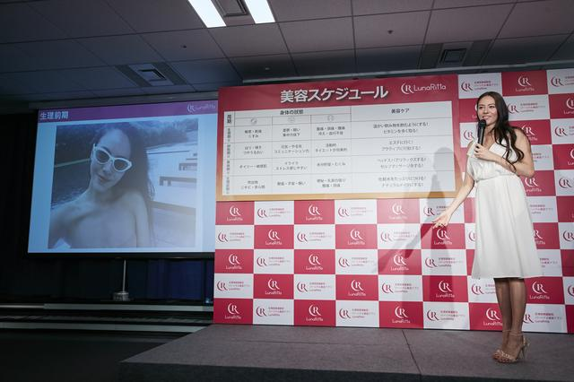 画像: イベントには道端ジェシカさんが登場!
