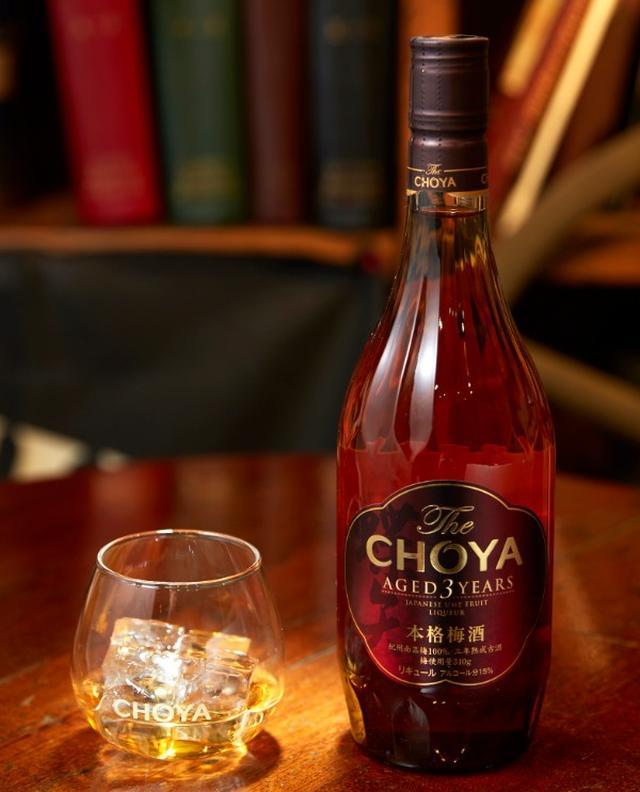 画像: 『The CHOYA AGED 3 YEARS』 リキュール 本格梅酒 アルコール分:15% 内容量:720ml 原材料名:南高梅(紀州産)、砂糖、酒精 希望小売価格(消費税別) :2,500円