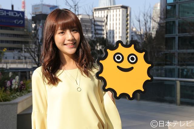 画像1: ZIP! 7代目お天気キャスターに貴島明日香さんが就任!