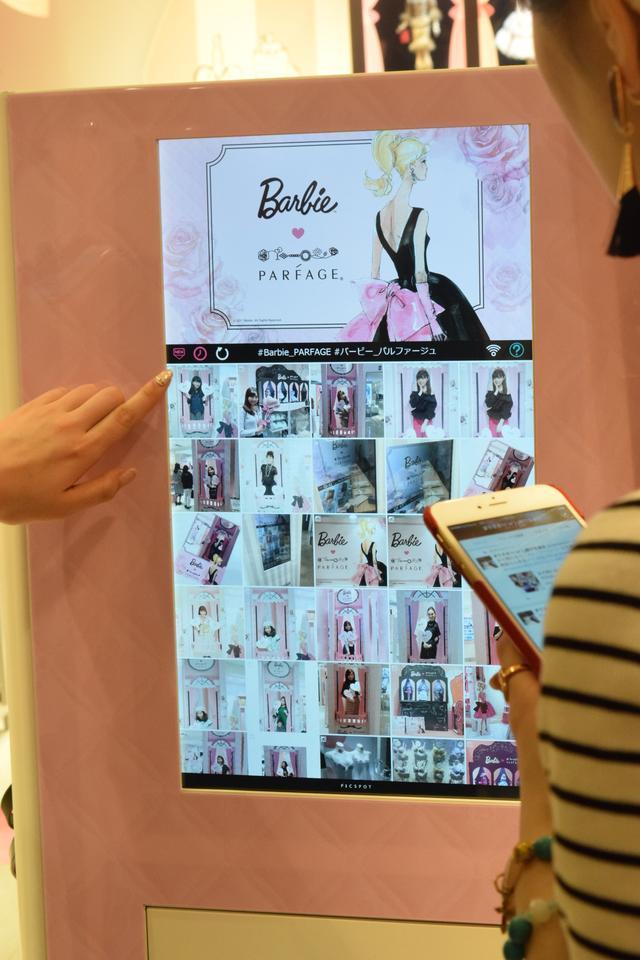 画像: TwitterまたはInstagramで「#Barbie_PARFAGE」または「#バービー_パルファージュ」を付けて投稿すると「ピックスポット」の画面に表示されます!