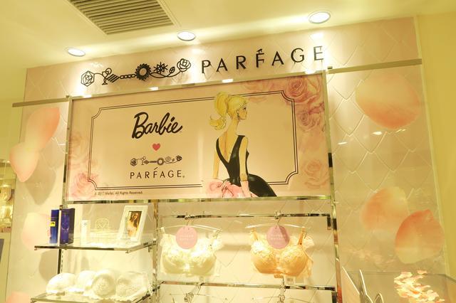 """画像3: 【取材レポ】""""オトナかわいい""""売場が出現!「パルファージュ×Barbie」がコラボ!"""