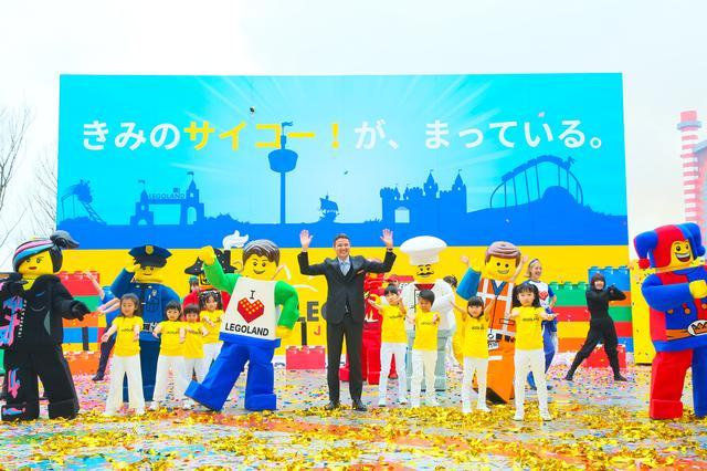 画像1: 屋外型キッズテーマパーク『LEGOLAND® JAPAN』がグランドオープン!