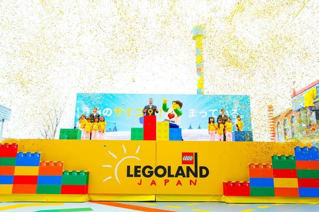 画像2: 屋外型キッズテーマパーク『LEGOLAND® JAPAN』がグランドオープン!