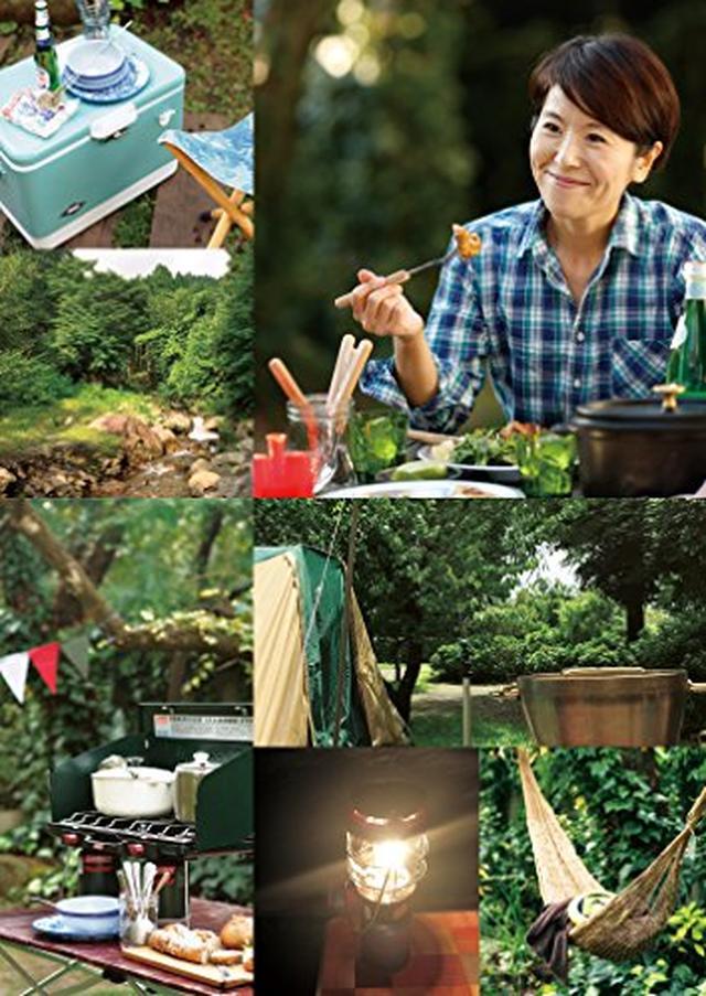 画像: 絶対おいしいキャンプごはん (オレンジページブックス) | ワタナベ マキ |本 | 通販 | Amazon