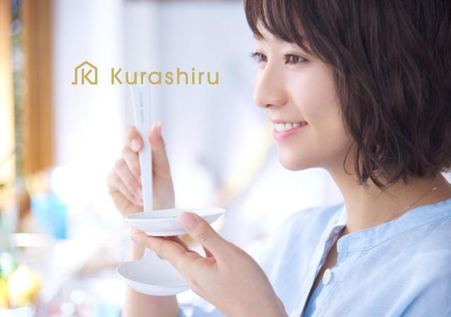 画像: レシピ動画数No.1サービス kurashiru [クラシル] のTV CMが4月4日(火)より放送開始