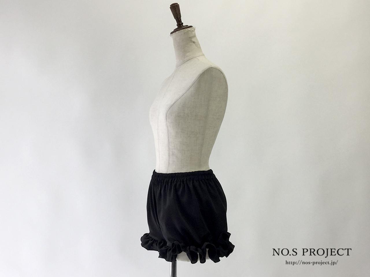 画像3: 折角買ったのに、パンツが見えちゃいそうでクローゼットに眠っているお洋服を救済!