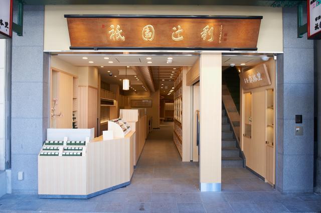 画像: 今回ご提供するスイーツには、京都を代表する宇治茶専門店「祇園辻利」の宇治抹茶を使用。京都府南部の茶園にて、覆いを被せて日光が当たらないように育てた新芽を蒸した後、揉まず乾燥させてつくる碾茶(てんちゃ)を、臼で挽いて粉にした抹茶は、茶葉を全て味わうような豊かな香りと、まったりとした旨み、甘みが特徴です。