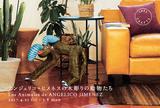 画像: アンジェリコ・ヒメネスの木彫りの動物たち Los Animales de ANGELICO JIMENEZ