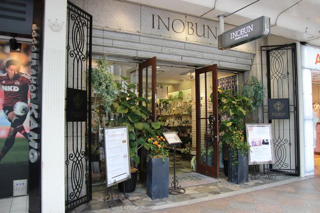 画像: ビュッフェラインの装飾は、1814年の創業より200年の時を越えて、地元京都に息づくライフスタイルショップ「INOBUN」が監修。グリーン、ホワイト、イエローを基調に、ガラスや洋書、エアプランツを用いて、初夏を感じさせる透明感のある涼しげなガーデンを演出いたします。可愛らしさのなかにも大人の落ち着きを感じるフォトジェニックな空間でお客様をお迎えいたします。