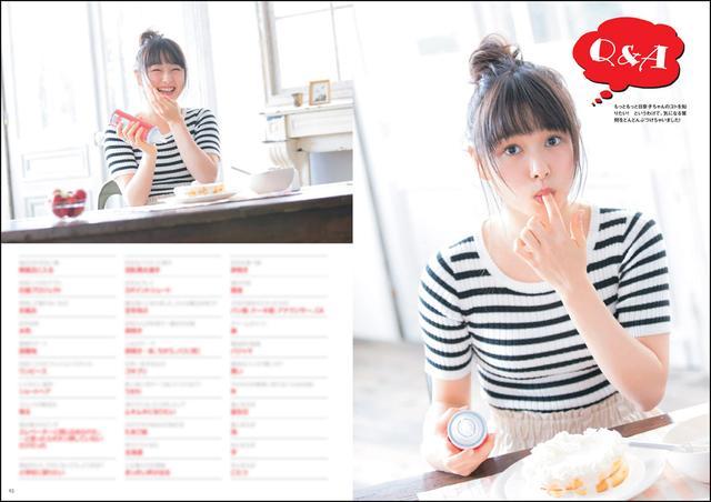 画像4: ここでしか見れない桜井日奈子ちゃんがたっぷり!完全保存版メイキングフォトブック!