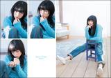 画像2: ここでしか見れない桜井日奈子ちゃんがたっぷり!完全保存版メイキングフォトブック!