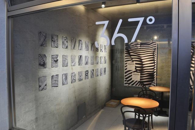 画像3: 「Salagadoola #CacaoNibsBowl Café」表参道がオープン!