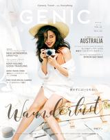 画像1: 『女子カメラGENIC 6月号』は「今、もっともフォトジェニックが溢れる国、オーストラリア」を特集!