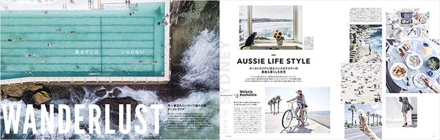 画像2: 『女子カメラGENIC 6月号』は「今、もっともフォトジェニックが溢れる国、オーストラリア」を特集!