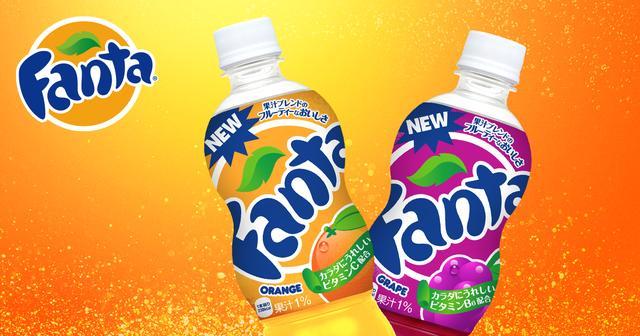 画像: 果汁ひとしぼりでおいしさハジケる!Newファンタ新登場!|Fanta Official Site ファンタ オフィシャルサイト
