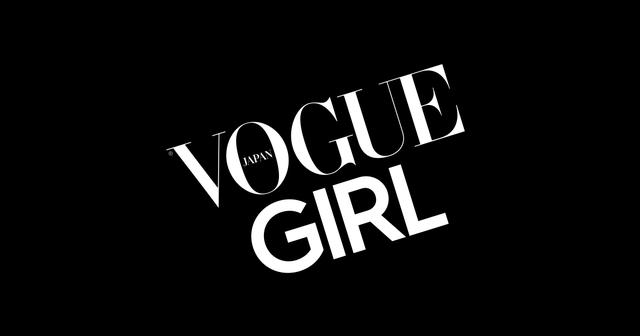 画像: VOGUE GIRL