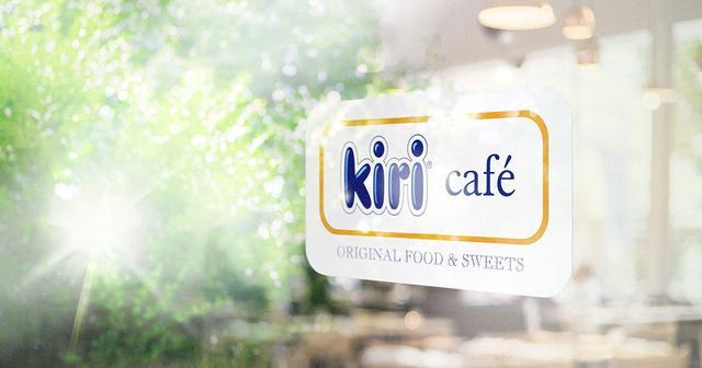 画像: kiri® caféのご紹介|2017 キリ スペシャルサイト | ベル ジャポン