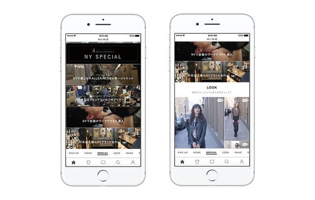 画像2: ファッション動画マガジン「MINE BY 3M」、特集コンテンツ「NYスペシャル」を公開!