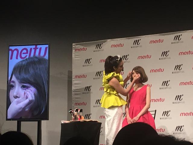 画像: 服部彩香⑅4/22 LLG野外個撮 on Twitter twitter.com
