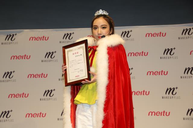 画像: 【取材レポ】ざわちんさんが『MakeupPlus』日本代表アンバサダーに就任!