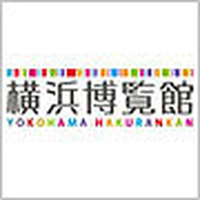 画像: 横浜博覧館 - 横浜中華街にあるテーマ型ショッピングセンター