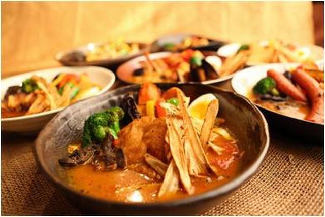 画像: 北海道すすきののスープカレー『カレーなる一族』が パワーアップ