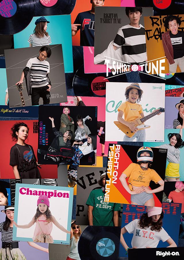画像2: 様々なジャンルの音楽に合わせ、各ジャンルのプロがパフォーマンスを披露!