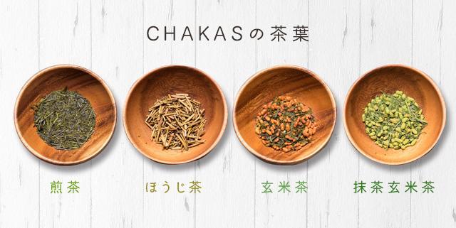 画像2: 和カフェ「CHAKAS」が4月20日渋谷にオープン!