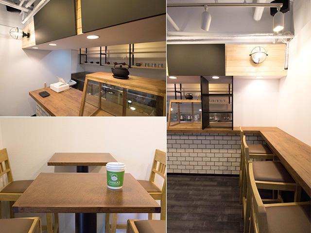画像5: 和カフェ「CHAKAS」が4月20日渋谷にオープン!