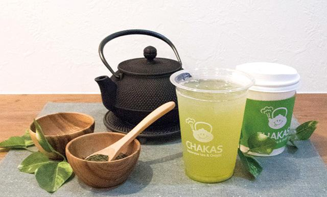 画像1: 和カフェ「CHAKAS」が4月20日渋谷にオープン!