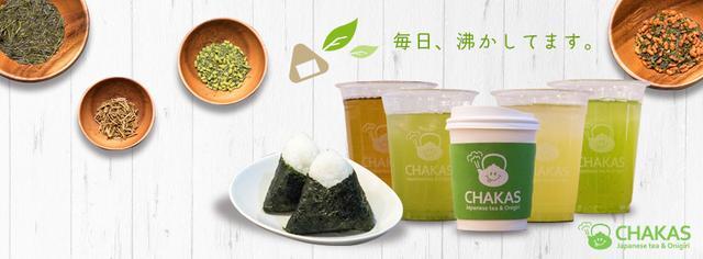 画像4: 和カフェ「CHAKAS」が4月20日渋谷にオープン!