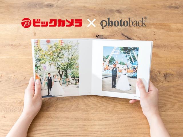 画像4: マットな質感のフォトブックが ビックカメラ有楽町店でつくれる!