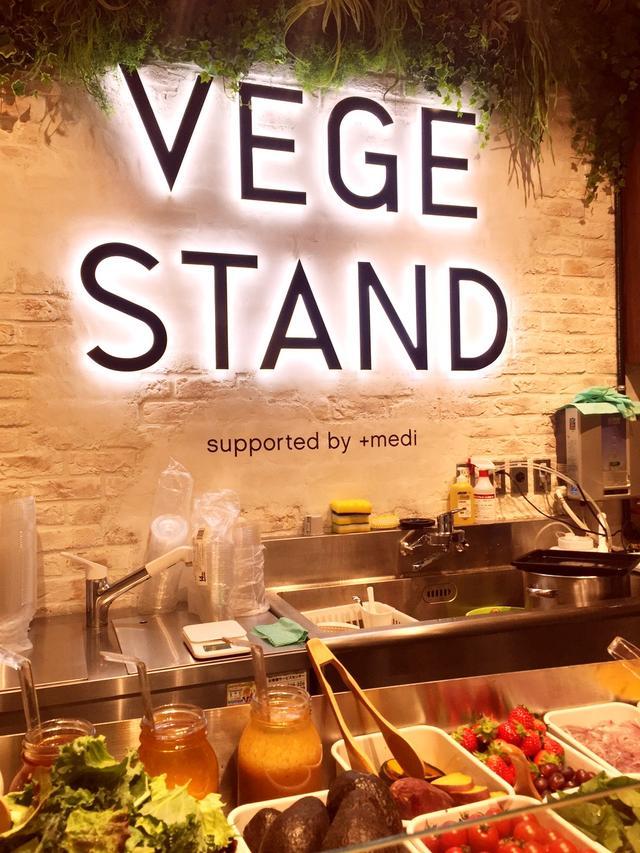 画像1: 【試食レポ】セレブ愛用のスーパーフードが新宿でお手軽に食べられる?!