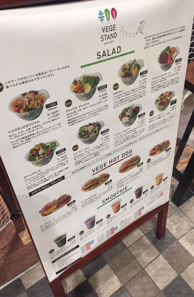 画像2: 【試食レポ】セレブ愛用のスーパーフードが新宿でお手軽に食べられる?!