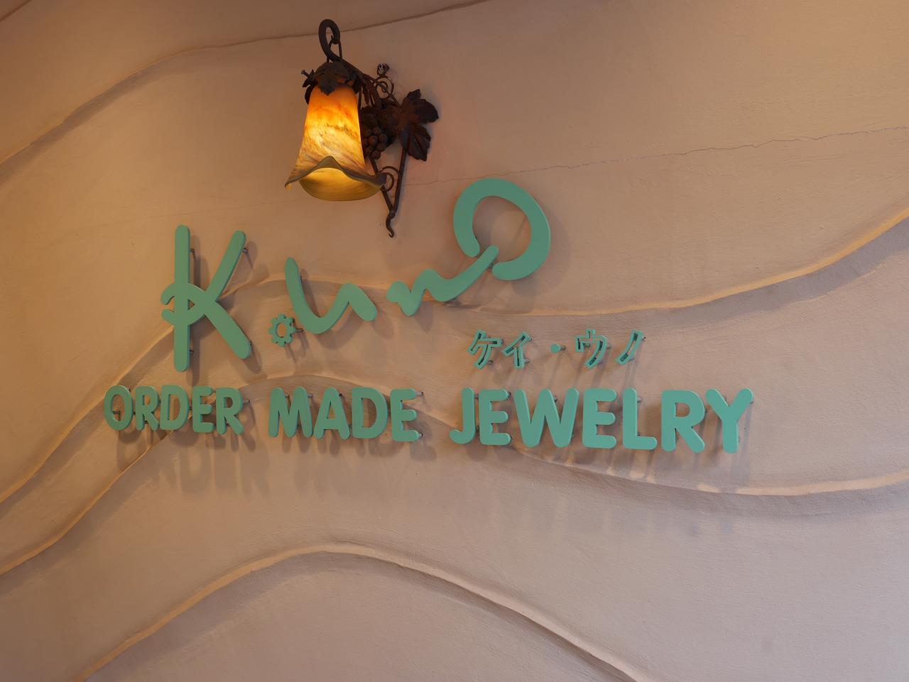 画像1: 【体験レポ】スマホ・タブレットで、より身近に!日本初導入「ケイ・ウノ」ダイヤモンドのデジタル鑑定書が凄い!