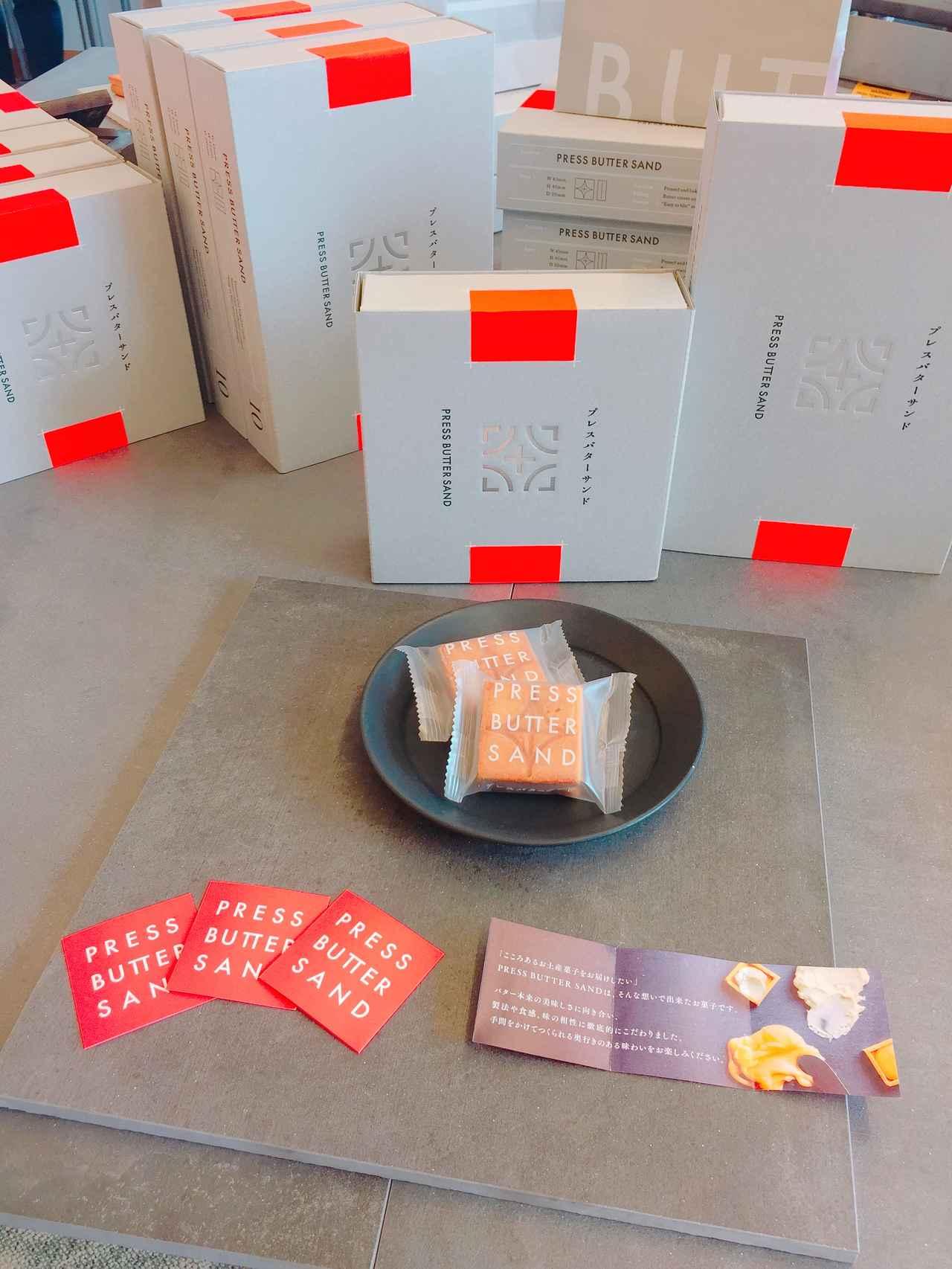 画像: ・焼きたてバターサンド1個 150円(税込) ・賞味期限 4日間