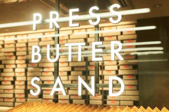 画像: 【取材レポ】あのBAKEの新業態ブランド「PRESS BUTTER SAND」が東京駅にグランドオープン! - カワコレメディア-女の子による女の子のためのガールズメディア!