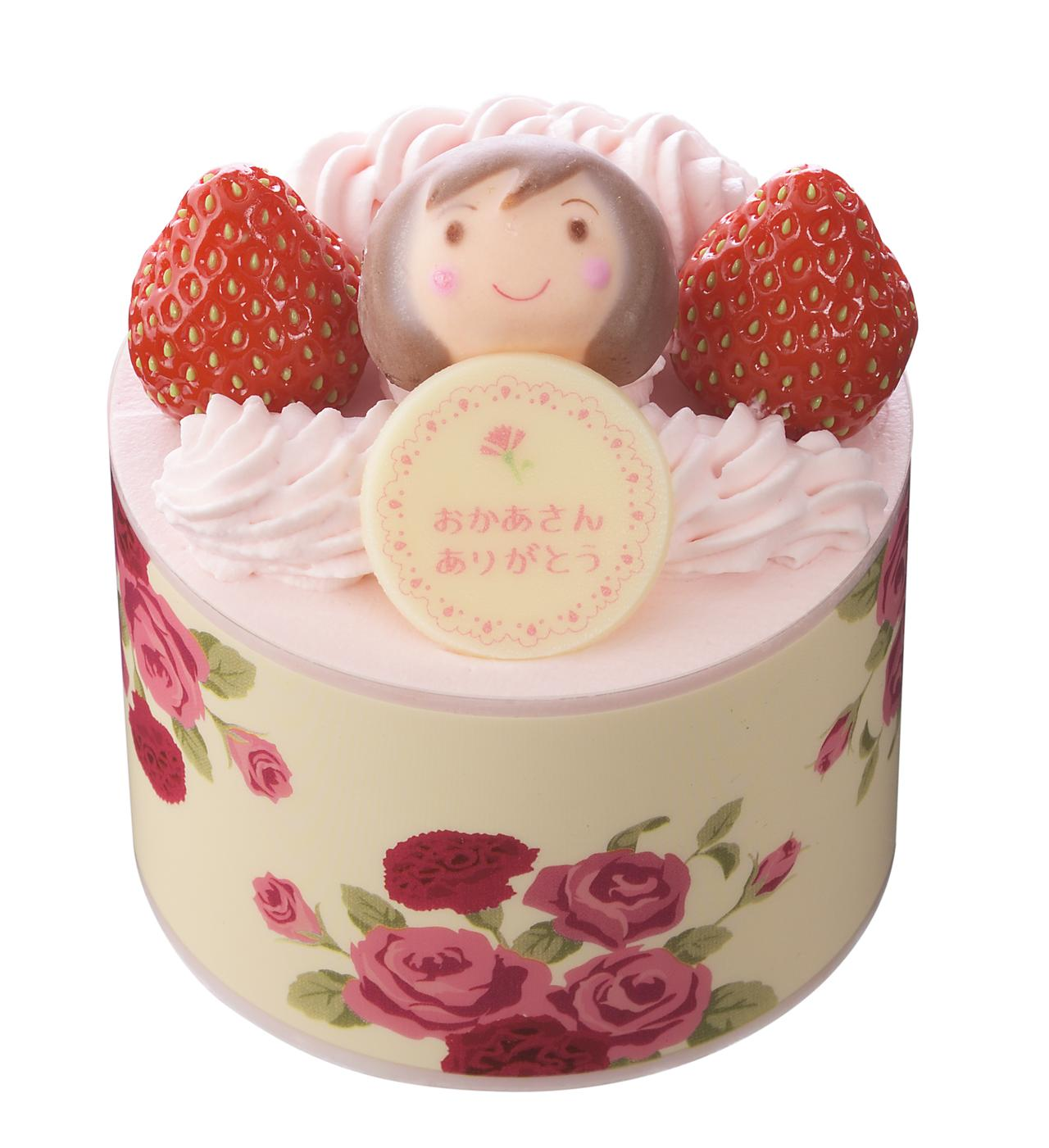画像: 価 格: ¥580(税込¥626) 販売期間: 2017年5月12日(金)~14日(日) 特 長: 苺クリームをスポンジでサンド。苺と苺クリームで仕上げ、にっこりママの笑顔の砂糖菓子を飾りました。ほんのり甘酸っぱい、ひとりじめサイズのプチデコレーションケーキ。