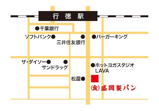 画像4: コッペパン発祥の地 「盛岡」のコッペパン専門店がオープン!